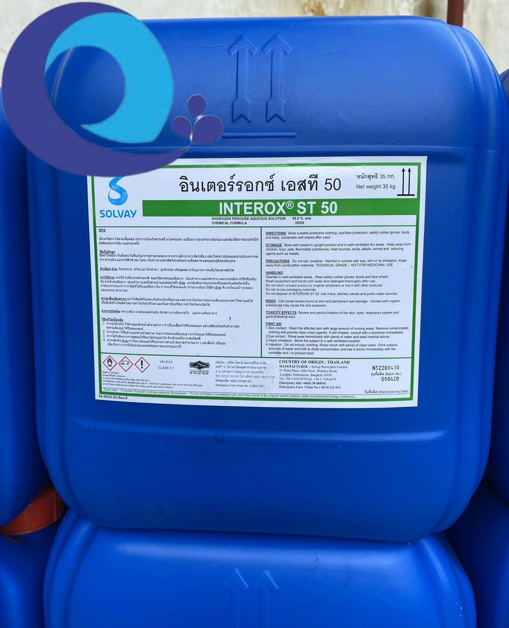 Mua bán Oxy già –  H2O2 –Thái Lan can  Hydro peroxide 35kg